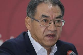 Puebla será sede del XVI Congreso Nacional de Investigación Educativa
